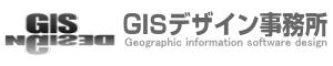 2018 GISデザイン事務所