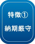 item-char11