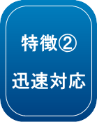 item-char21