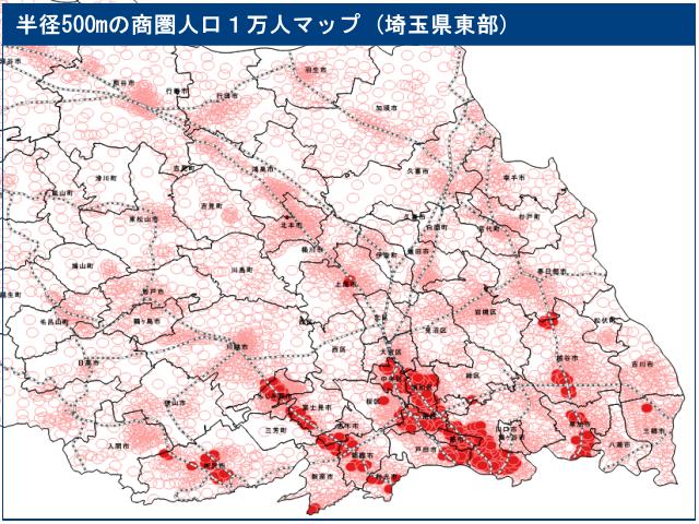 商圏人口1万人の出店候補地マップ