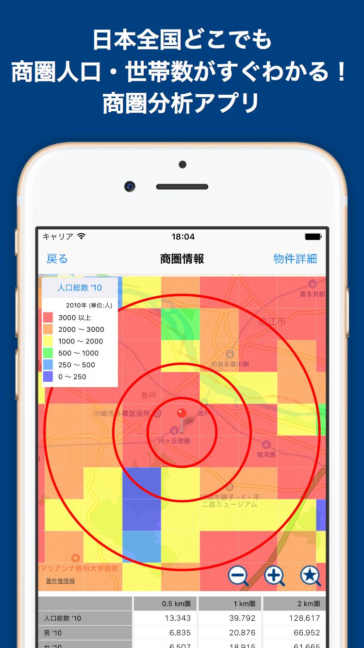 ShokenScope-Screenshot 1