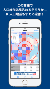ShokenScope-Screenshot 2